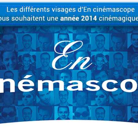 En Cinémascope